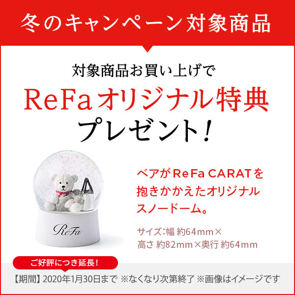 ReFa winter 2019