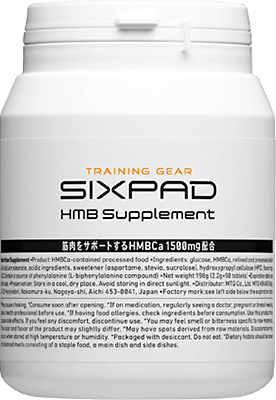 SIXPAD HMB Supplement
