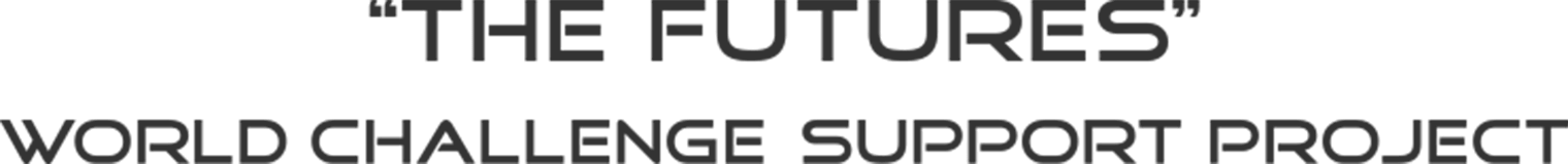 THE FUTURES WORLD CHALLENGE SUPPORT PROJECT