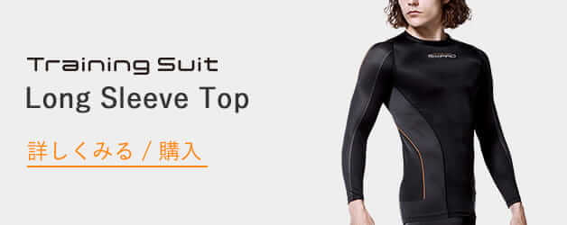 Training Suits Long Sleeve Top