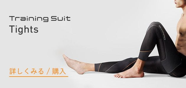 Training Suits Tights